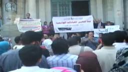 مظاهرات جامعة عين شمس  ضد القيادات المعينة من الجامعة