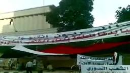 اعتصام السوريين أمام سفارة روسيا في مصر