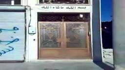 فيديو مسرب : قوات القمع الاسدية تكتب على الجدران وتهتف للاسد