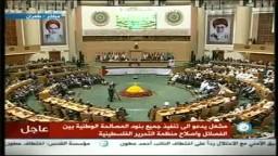كلمة خالد مشعل فى مؤتمر دعم الانتفاضة بإيران - الجزء الثانى