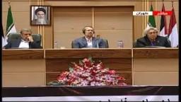 كلمة خالد مشعل فى مؤتمر دعم الانتفاضة بإيران - الجزء الأول