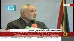 هنية: لن نقبل أن يبقى أسرانا مغيبين خلف قضبان الاحتلال