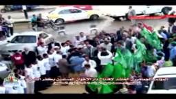 ملخص مصور لزيارة المرشد العام للإخوان المسلمين لكفر الشيخ