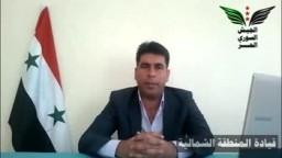 سوريا: انشقاق أول ضابط في وزارة الداخلية حسام الدين شبيب