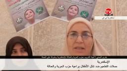 حملة التطعيم ضد شلل الاطفال بالاسكندرية