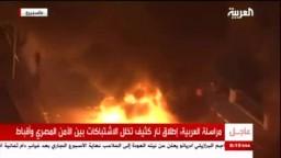 مشاهد احراق سيارات الدفاع المدني أمام ماسبيرو من المسيحيين