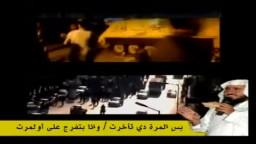 قصيدة ثورة 25 يناير .. للشاعر السعودي حمود السمري ..