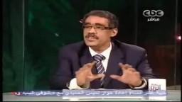 ضياء رشوان : نظام مبارك المستفيد من الثورة