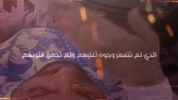 بيان الجيش السوري الحر  لنصرة الحرائر