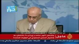 أبو عبيدة : صفقة شاليط تمت وفق شروط المقاومة