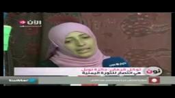كلمة للناشطة اليمنية توكل كرمان الفائزة بجائزة نوبل للسلام