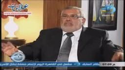 الدكتور رشاد البيومي يتحدث حول جماعة الإخوان المسلمين - قناة مصر 25- ج2