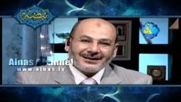 نبضة الحج _ الدكتور صفوت حجازي
