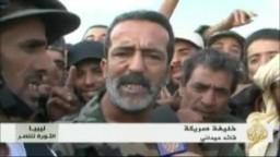 سيطرة ثوار ليبيا على مدينة بني وليد