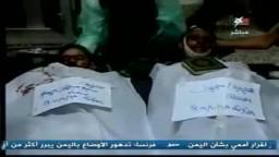 اليمن- عشرات القتلى في مجزرة قوات صالح ضد المتظاهرين أمس