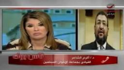 أكرم الشاعر- من أفسد الحياة في مصر يجب أن يعاقب
