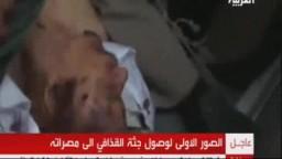 فيديو - وصول جثة معمر القذافي إلي مصراتة