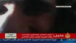 صور خاصة لجثمان القذافي