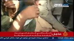 القذافى اثناء اعتقاله حيا وقبل وفاته بلحظات
