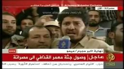 قاتل القذافي يروي اللحظات الأخيرة في حياته