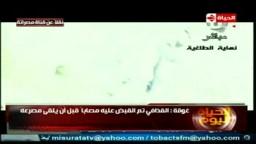 تليفزيون مصراته يبث صورا من داخل المشرحة لجثة القذافى