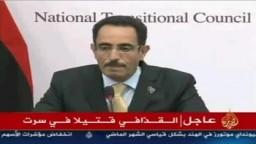عبد الحفيظ غوقة- عن نهاية القذافي