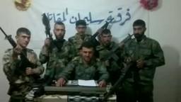 اعلان عملية عسكرية بسوريا