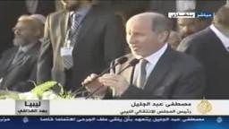 رئيس المجلس الانتقالي الليبي يسجد لله امام العالم