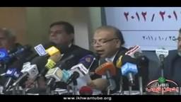 بيان التحالف الديمقراطى من أجل مصر بشأن انتخابات مجلسى الشعب والشورى 2011 / 2012