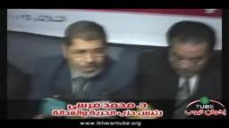 تصريحات الدكتور مرسى والدكتور أيمن نور بعد مؤتمر التحالف الديمقراطى بشأن انتخابات مجلسى الشعب والشورى