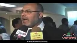 لقاء مع م/سعد الحسينى على هامش المؤتمر الصحفى للتحالف الديمقراطى من أجل مصر بشأن انتخابات مجلسى الشعب والشورى2011 / 2012