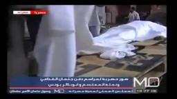 غسل وتكفين القذافي وابنه المعتصم وابو بكر يونس
