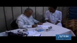 القوافل الطبية برعاية جماعة الاخوان المسلمين و حزب الحرية و العدالة