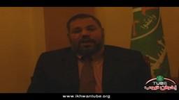حصرياً .. د/ عبد الرحمن البر عضو مكتب الإرشاد : حقيقة العبادة فى الإسلام