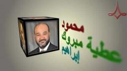 مرشحى حزب الحرية والعدالة بالاسكندرية 2011