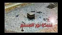 كيف اعرف نتيجة صلاة الاستخارة الشيخ محمد السروى