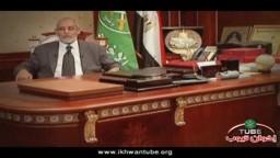 تهنئة فضيلة المرشد العام لجماعة الإخوان أ.د/ محمد بديع بمناسبة عيد الأضحى المبارك ج1