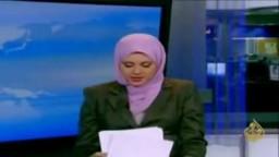 اضحك مع مذيعى قناة الجزيرة