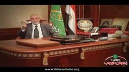 تهنئة فضيلة المرشد العام لجماعة الإخوان أ.د/ محمد بديع بمناسبة عيد الأضحى المبارك ج2