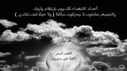 عاجل لنصرة أهلنا في سورية. دعاء مؤثر