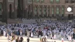 بيت الله الحرام-- اكثرمن مليوني مسلم يؤدون مناسك الحج هذا العام