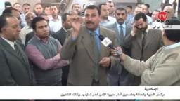 فيديو اعتصام الحرية والعدالة داخل مديرية الامن بالاسكندرية