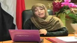 كلمة توكل كرمان لثوار وثائرات اليمن بمناسبة عيد الأضحى