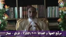 تهنئة أ- مصطفى محمد بعيد الأضحى