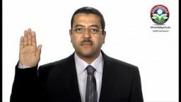 قسم مرشحي حزب الحرية والعدالة بشرق القاهرة