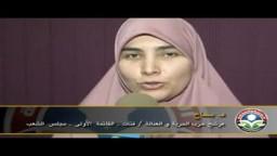 مرشحو حزب العدالة والحرية القائمة الأولي محافظة الجيزة