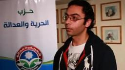 راي أحد شباب  المعادى في حزب الحرية والعدالة والإخوان