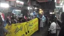 مسيرة ومؤتمر لتأييد مرشحي حزب الحرية والعدالة بسنورس محافظة الفيوم