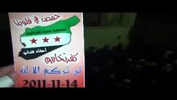 سوريا- ادلب- مسائيات الثوار في اثنين الاسير السوري