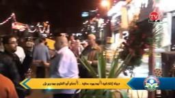 مرشحي الحرية والعدالة- جولة إنتخابية أ/محمود عطية .. أ/صابر أبو الفتوح بمحرم بك